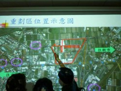 台南永康物流及轉運專區市地重劃整地工程