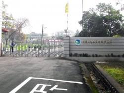 新竹農業科技研究院分娩舍設備工程香山畜牧場